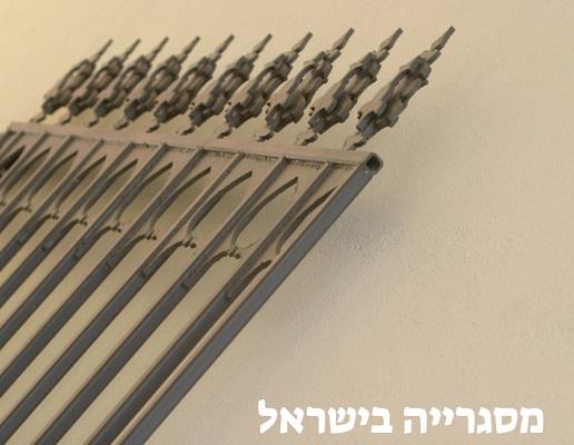 מסגרייה בישראל לכל סוגי עבודות